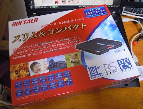 バッファロー DT-H71/U2 (USB接続 地デジ・BS・110度CS対応 TVチューナーユニット